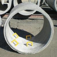 Manhole Steps